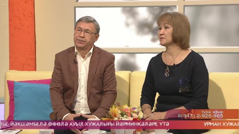 студия ҡунаҡтары- Нәфисә Тулыбаева . Нурислам Ҡалмантаев