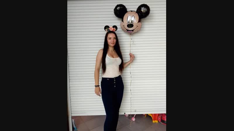 Minnie mom 3