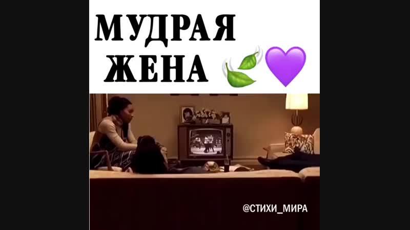 Верно сказано☝️