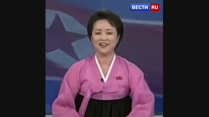 С северокорейского ТВ пропала знаменитая рыдающая диктор в розовом