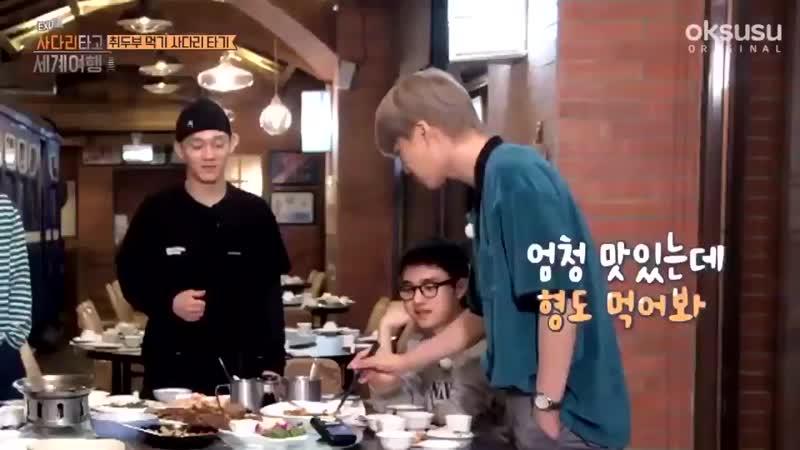 — kyungsoo x kaisoo | чонин накормил малыша тухлым тофу 🐼