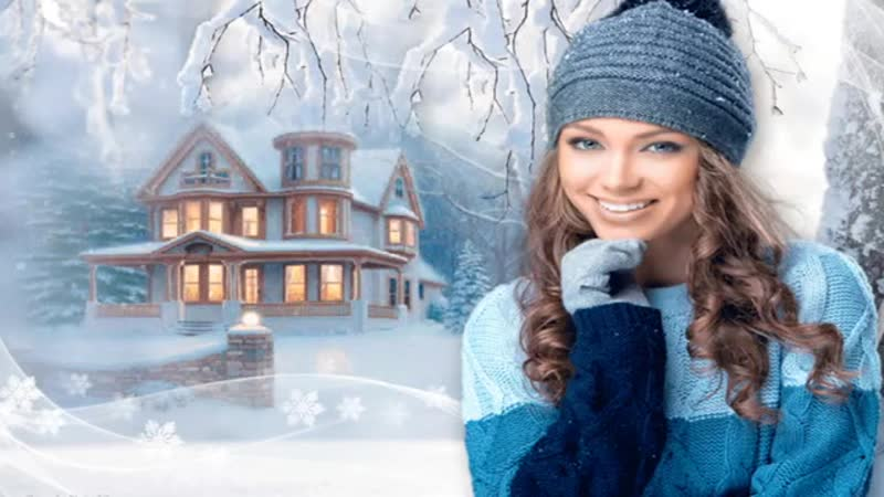 Артур Боссо Снег идёт за твоим окном