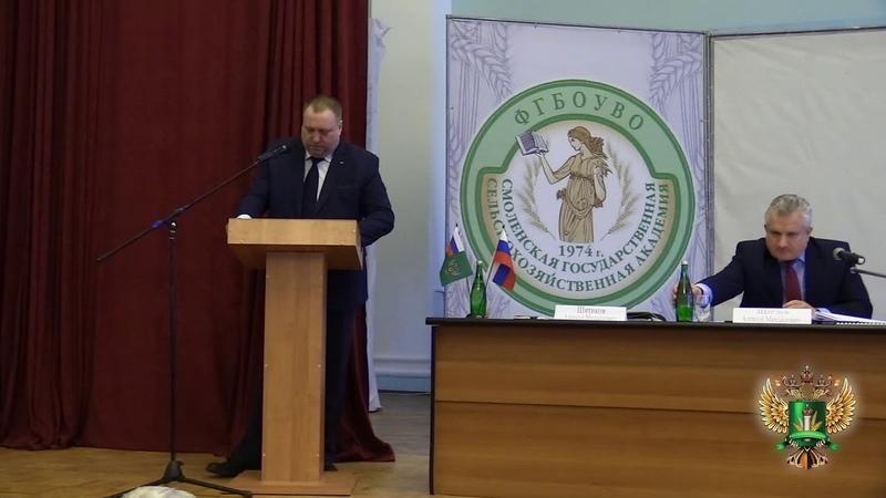 О состоявшихся публичных обсуждениях в Смоленске