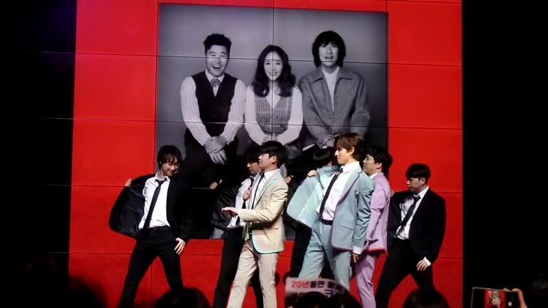 190308 Brave Hongcha - People (With Samuel) @ 코요태20주년팬미팅초대가수
