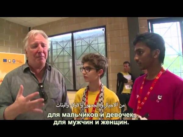 Мини-интервью на GIFFONI