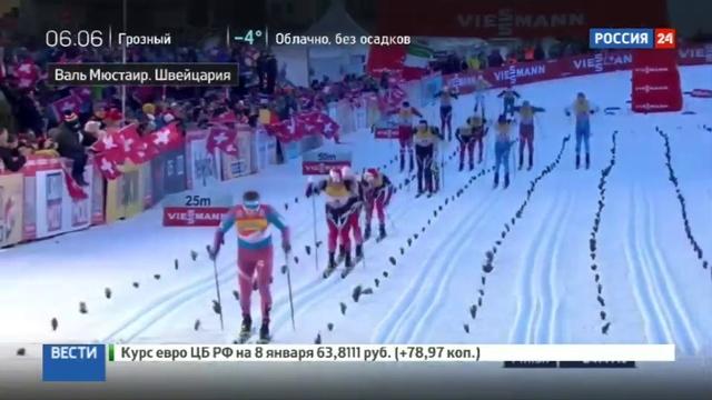 Новости на Россия 24 • Сергей Устюгов идет на рекорд
