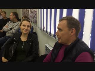 Отзыв Утягановых Руслана и Людмилы о курсе финансовой грамотности Д.Обердерфера