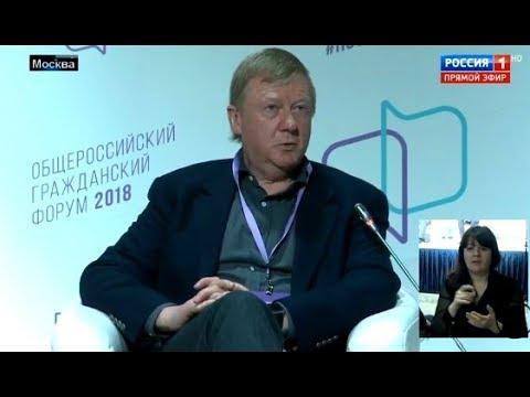 Чубайс обвинил россиян в неблагодарности к олигархам. Путин в шоке!