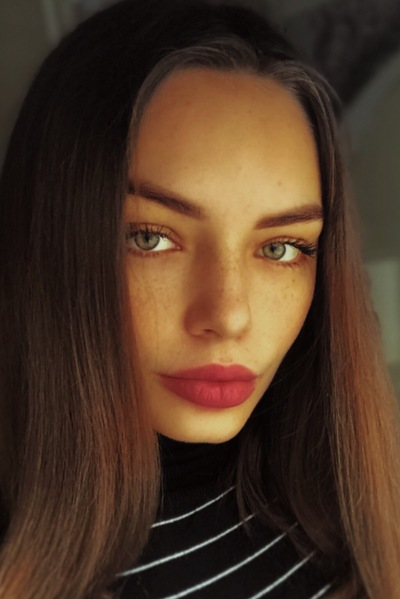 Наташа Богатырева