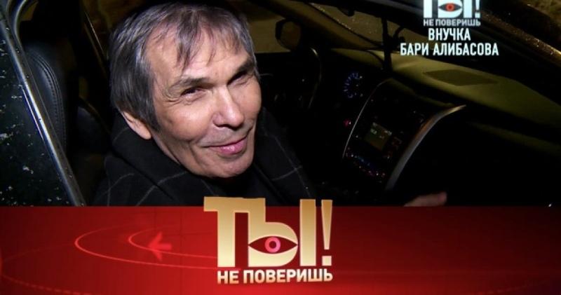 Ты не поверишь внучка Бари Алибасова вдова Эдуарда Успенского и туберкулез в звездной школе