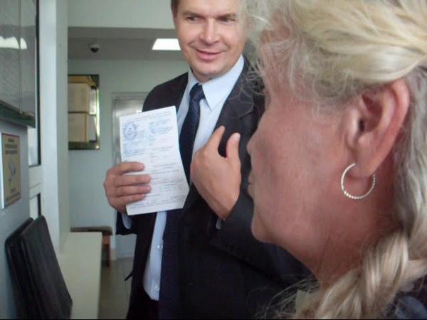 БССР.Получение не действительного паспорта Республики Беларусь.