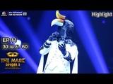 Pegasus Fantasy -