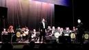 Джаз-оркестр Визит - Big Band Vizit и Александр Петренко . 23 апреля 2015 . Набережные Челны