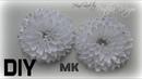 Канзаши ПЫШНЫЕ белые банты на 1 сентября в школу МК Kanzashi flower tutorial Laços de fita