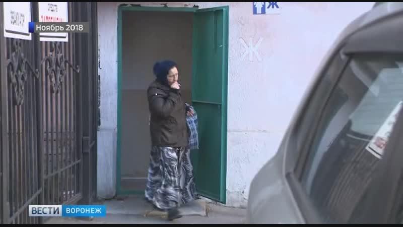 Под видом бабушек милостыню просят молодые женщины