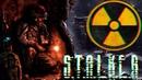 S.T.A.L.K.E.R - КЛИП /Чернобыль: зона отчуждение\ зов припяти