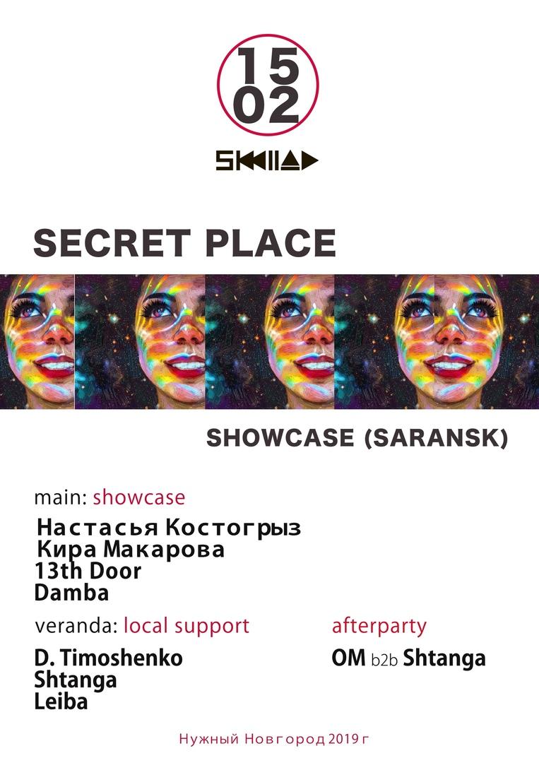 Афиша Нижний Новгород 15.02 / Showcase 'SECRET PLACE' / Sklad Club