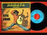 Afric Simone. Ramaya 1977
