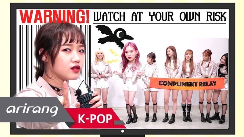 [Simply K-Pop] WekiMeki(위키미키)s Compliment Relay(칭찬릴레이) _ Ep.337 _ 111618