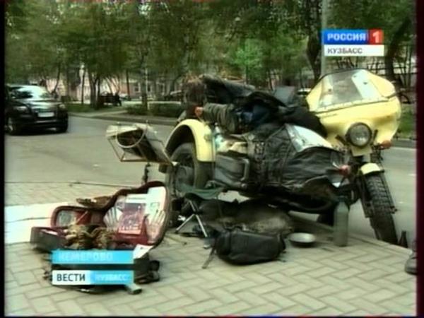 Странствующий мотоциклист сделал остановку в Кемерове