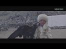 «Көшпенділер» деректі фильмдер топтамасында - «Моңғолия қазақтары – бүркітшілер»