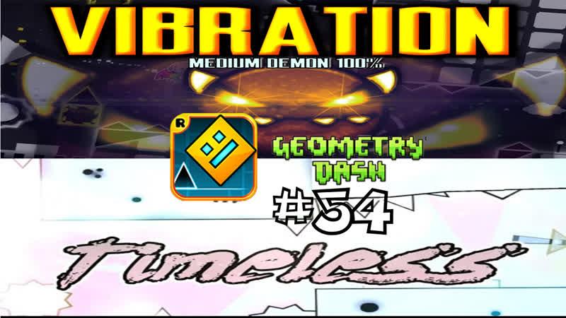 Geometry Dash || Vibration by Schady [Medium Demon] Timeless by SirHadoken [5★]