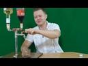 Mixer for COCA-COLA and vodka смеситель для КОКА КОЛЫ с Водкой (Coca-Cola Vodka)