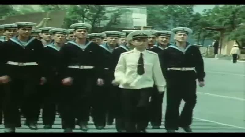 Экипаж (СССР) 1985 год . документальный фильм про подготовку моряков-подводников тихоокеанского флота СССР