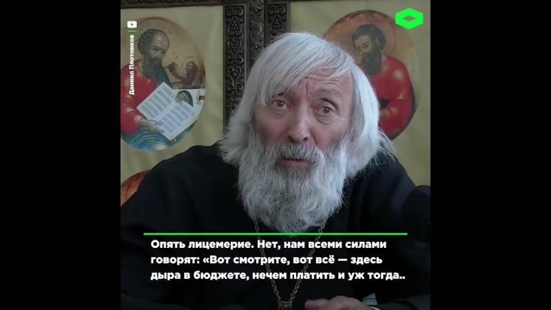 Архангельский священник Евгений Соколов (1080p).mp4