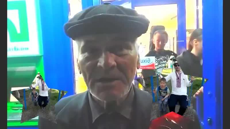 Тимофеич feat Дядя Сахар
