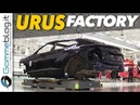 Lamborghini URUS - Come è Fatto e Dove Nasce il MEGA SUV Lambo [TALIANO]