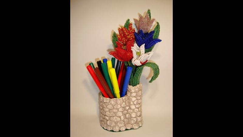 Вазочка карандашница из гипса Часть 1 2 Мастер класс Vase from plaster