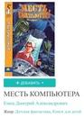 Екатерина Лебедева фото #7