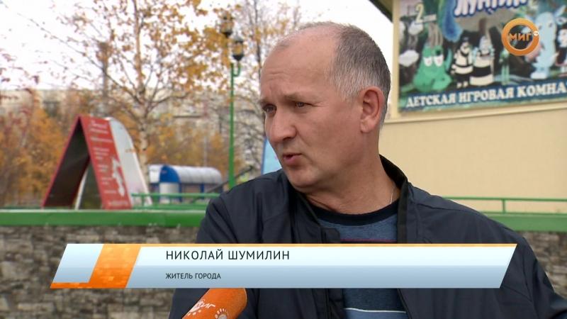 События и факты 25 сентября 2018 день МИГ ТВ Ноябрьск