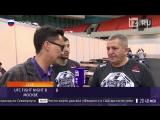UFC Fight Night: Интервью с победителем