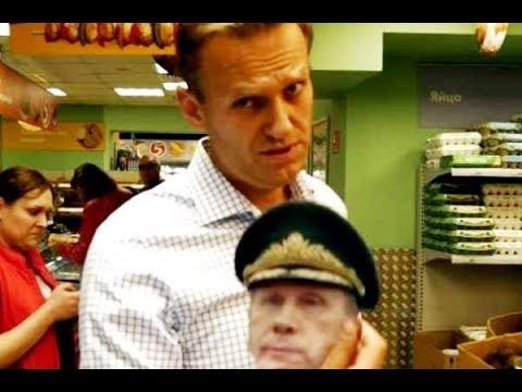 Навальный, выходи биться Ставки сделаны!