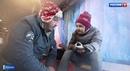 Вести.Ru: Жизнь в движении: посетители катка на Красной площади собрали средства для детей-инвалидов