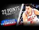 Zach LaVine Full Highlights 2018.11.07 Bulls vs Pelicans - 22 Pts, 5 Rebs, 4 Asts!   FreeDawkins