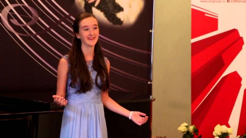 Украинская народная песня Глибока криниця V Международный конкурс юных вокалистов Е Образцовой