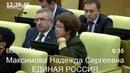 Депутат Госдумы попытался засунуть своему коллеге палец в ухо, во время обсуждения бюджетного кодекса. · coub, коуб