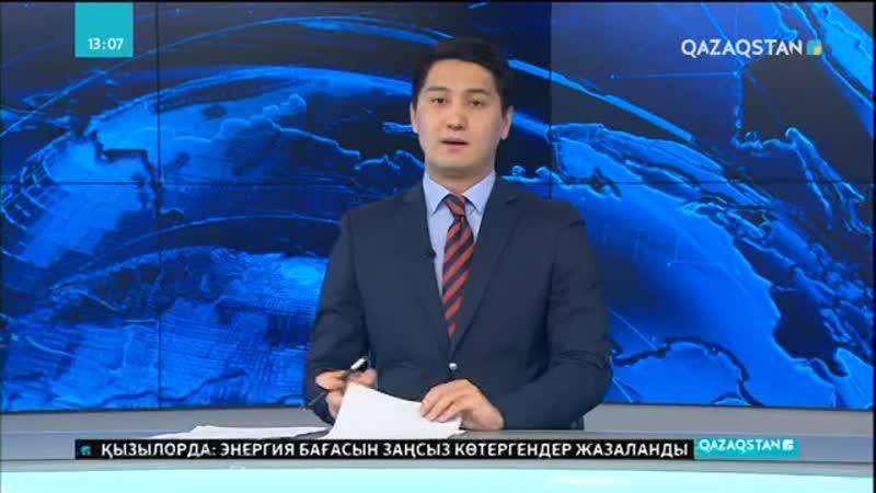 Алматы облысының Жамбыл ауданының құрылғанына биыл 90 жыл