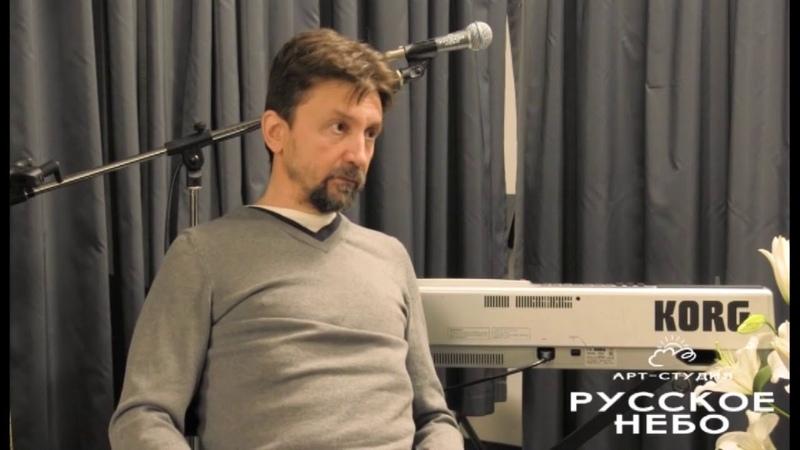 Андрей Ивашко и Станислав Жаров. Беседы о Буквице. Встреча первая.