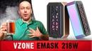Vzone eMASK Mod 218W - Ммммм .
