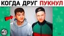 ЛУЧШИЕ ВАЙНЫ 2019 | Сека Вайн, Ника Вайпер, Александра Лукьянова, Юрий Кузнецов, София Броян