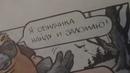 Заяц журнал комиксов Велес обзор