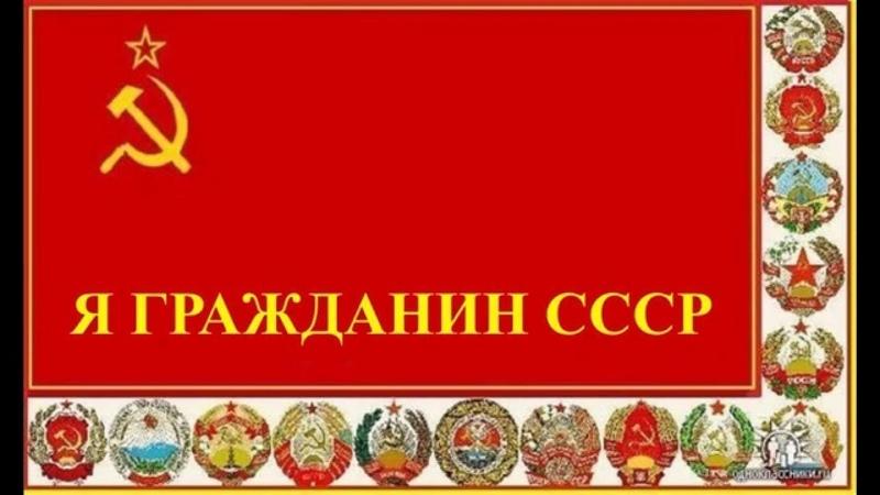 Гражданин СССР и Разоблачение АДминистрации г.Воронеж !