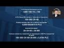 PLATINCOIN.Кто хочет понять, как производится Расчёт минтинга по Боксу на 20 дней Смотрите!