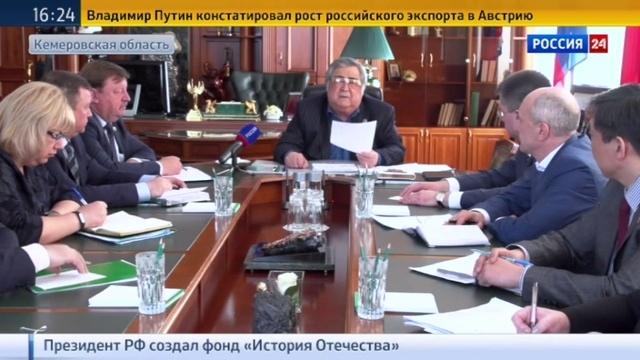 Новости на Россия 24 • Аман Тулеев запретил коллекторов в Кузбассе, не дожидаясь принятия закона