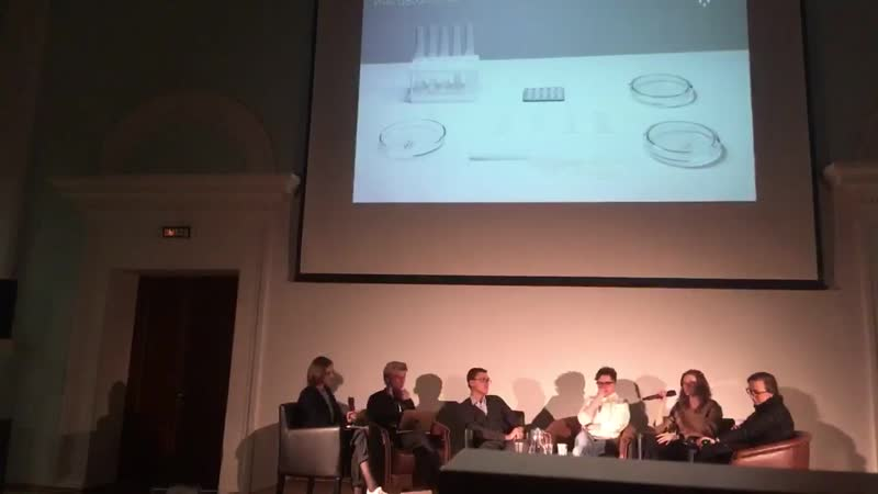 Дискуссия «Биополитика химеры»