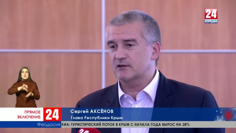 Администрации Феодосии предстоит решить накопившиеся проблемы: прямое включение Марины Патриной